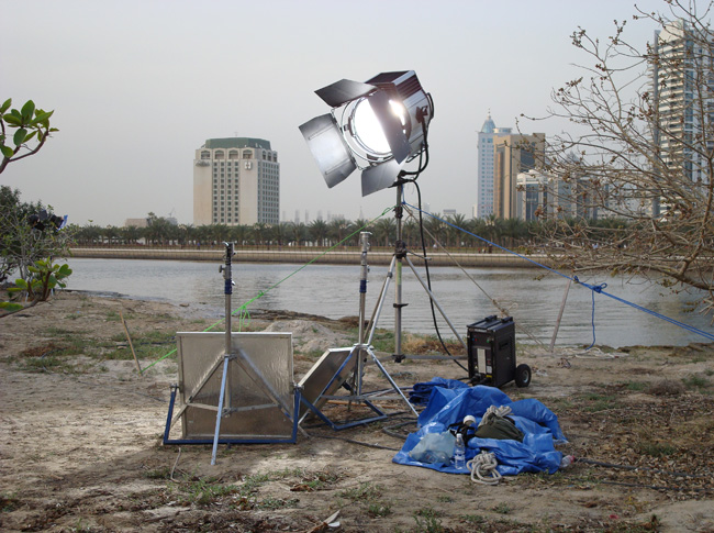 Illumination Rig (Island) - Sharjah